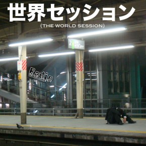 13.12.11 the World Sessions