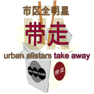 UA Take Away