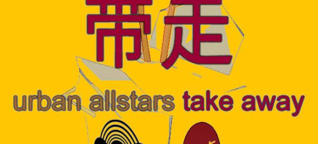 28.05.20 Urban Allstars Take Away #lockdownlive